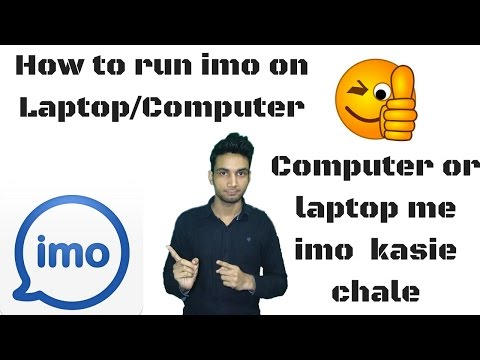 how to download imo app for laptop/pc