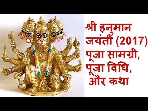 hanuman puja vidhi in hindi pdf
