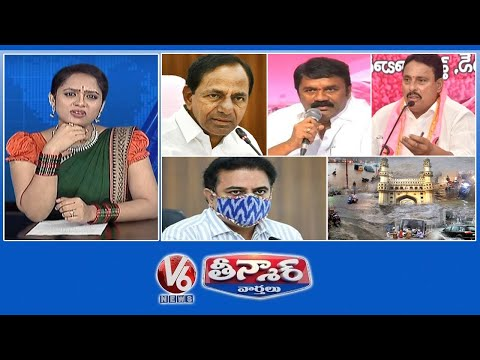 TRS Leaders On Hyderabad Floods| Public Fires On KCR  | V6 Teenmaar News