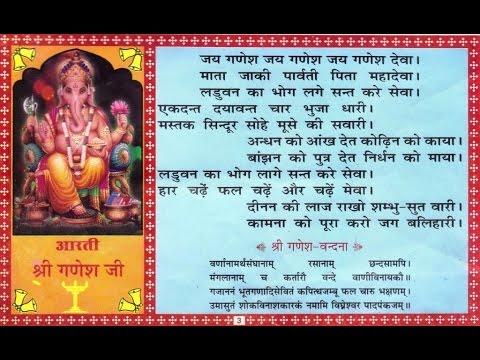 kabir bhajan in hindi pdf