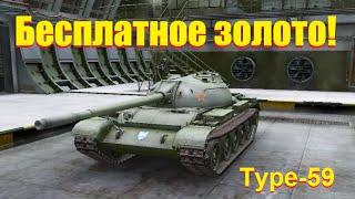 Вывод кредитов из Coinsup в голду World of Tanks