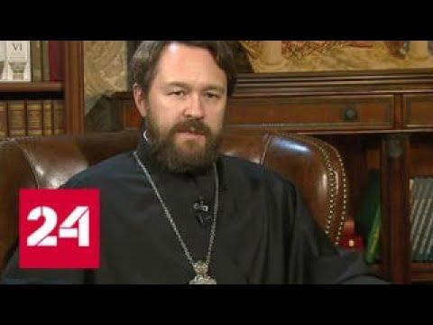 РПЦ о церкви Епифания: двойная игра и двойной стандарт