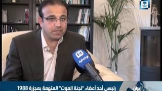 إبراهيم رئيسي يعلن ترشحه للانتخابات الرئاسية الإيرانية