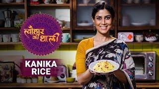 Sakshi Tanwar makes Kanika Rice for Raja Sankranti  | #TyohaarKiThaali Special