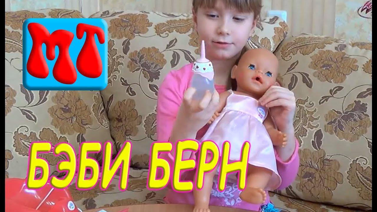 Видео как куклы занимаются сксами фото 590-889
