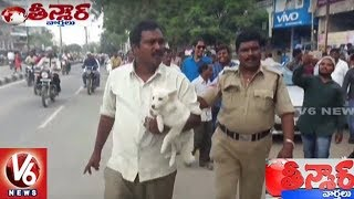 Man Stops Bus After Conductor Blocks His Dog | Siricilla | Teenmaar News | V6 News