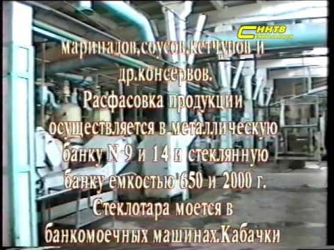 Утверждены правила рыболовства для Азово Черноморского