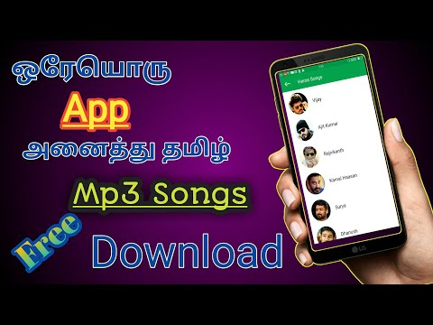 All Tamil  Songs Free Download 🌟2020🌟tamil🌟new Genre Tech🌟