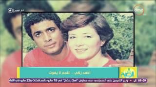 8 الصبح - لقاء مع الماكيير محمد عشوب يحكي عن تفاصيل صداقته مع الأسطورة أحمد زكي