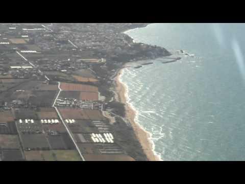 AIR ALGERIE, landing in algiers 12/05/2017