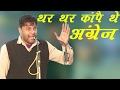 New Haryanvi Ragni 2017 | Thar Thar Kanpe The Angrej | Jaideep Dujaniya | Latest Haryanvi Ragni