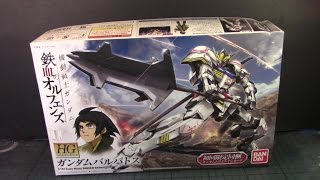 *GundamCustoms* 1/144 HG Gundam Barbatos - Part 1