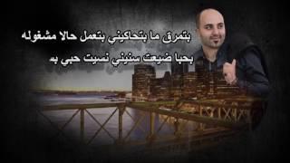 الكبرة ل- الله | إياد عابد