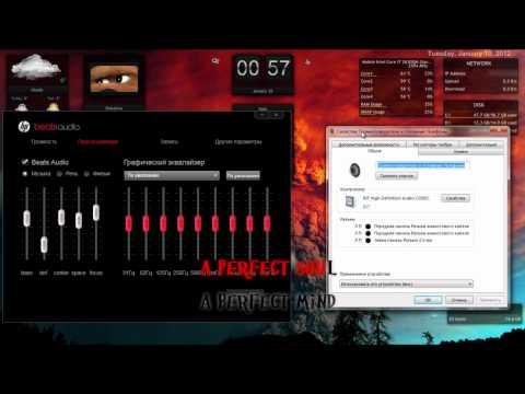 HP Pavilion Beats Audio Trick