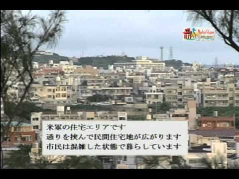 Why Okinawa Japanese sub-titles.mov