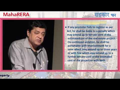 RERA : If projects Not to registered by July 31, 2017 then what ?