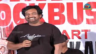 Puri Jagannadh Speech @ iSmart Shankar Success Meet | Ram | Nidhhi Agerwal | NTV Entertainment