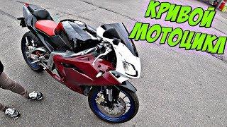 Обманули при покупке мотоцикла. Будни Pilotzx6r. Новый канал.