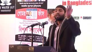 Dao Khuda dao-Nawshad Mahfuz।Bangla Islamic son।b islamic song।bangla islamic