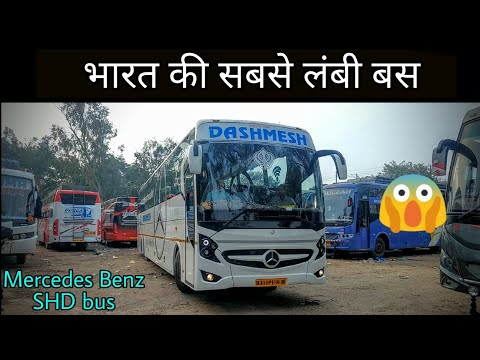 Mercedes Benz 15M Bus of Dashmesh Travels! One of India's and Asia's longest Bus!!