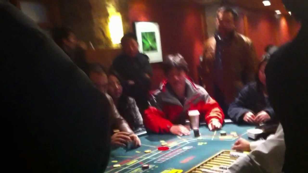Asian gambling