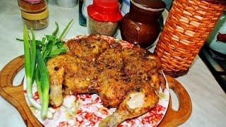 Цыпленок - тапака (табака).