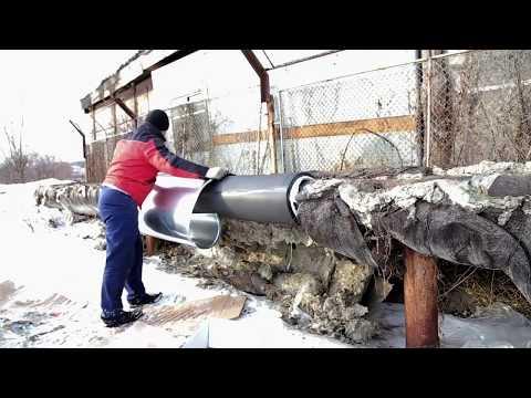 Как сделать монтаж теплоизоляции трубопроводов? Демонтаж старой изоляции. Монтаж труб с K-Flex