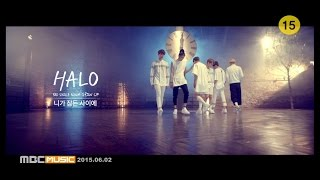 헤일로(HALO) 니가 잠든 사이에 (While You're Sleeping)_MUSIC VIDEO