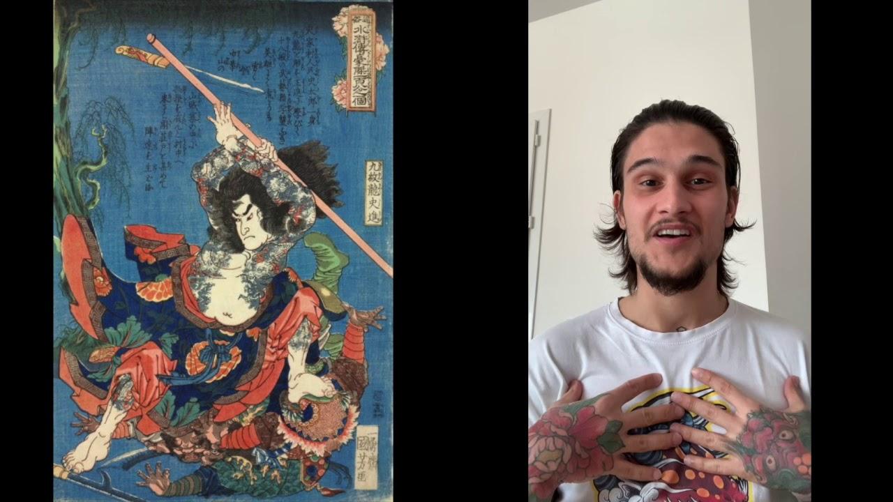 Tatouage Japonais Le Suikoden Youtube