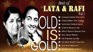 Best of LATA & RAFI - Golden Collection of Hindi Yugaleet   OLD IS GOLD #Gilden Hits