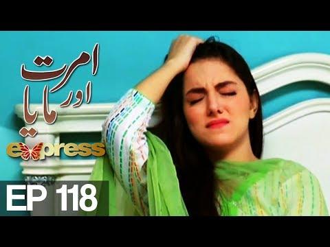Amrit Aur Maya - Episode 118 - Express Entertainment Drama