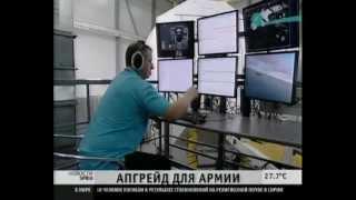 Апгрейд для армии. «Телеканал Санкт-Петербург», 2011