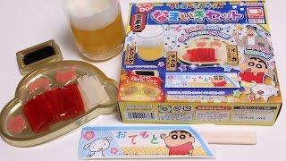 クレヨンしんちゃん なまいきセット Crayon Shinchan Cheeky Set thumbnail