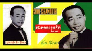 Sinn Sisamouth Hits Collections No 2