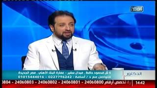 القاهرة والناس | الجديد فى جراحات السمنة المفرطة مع دكتور أسامة فؤاد فى الدكتور