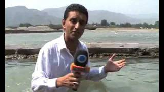 Flood Anniversary in the Swat Valley 2011 Addiel Sabir Press TV