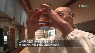 직업 세계의 일인자   일본 초밥의 거장 오노 지로
