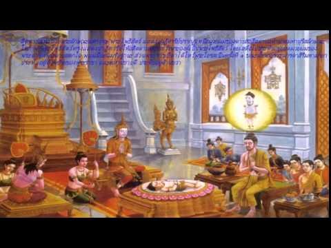 เสียงอ่านพระไตรปิฎก เล่มที่2 ตอนที่11 พระไตรปิฎกเล่มที่ ๐๒ วินัยปิฎกที่ ๐๒ มหาวิภังค์ ภาค ๒