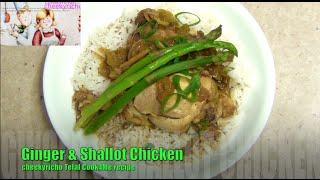 Ginger & Shallot Chicken Tefal Cook4Me video Recipe episode 1,077