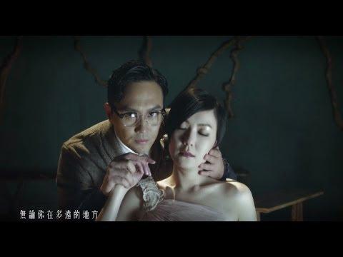田蕊妮 Kristal Tin -《你是我心愛的姑娘》Official Music Video