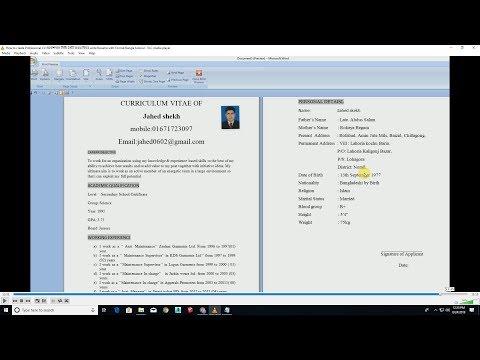How to create Professional CV প্রফেশনাল সিভি তৈরি করার নিয়ম write Resume with Format Bangla