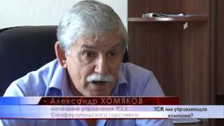 видео Жилищный Кодекс Российской Федерации С Изменениями На 4