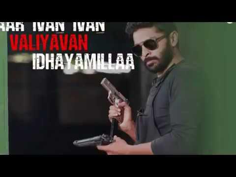 yaar-ivan-song-video-/-thuppakki-munai-/-thuppakki-munai-yaar-ivan-song
