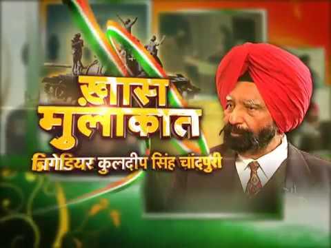 Brigadier Kuldip Singh Chandpuri talks about his role in the war