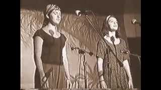 """Bosnian Song"" - Georgia Rose and Suzannah Armstrong Park"