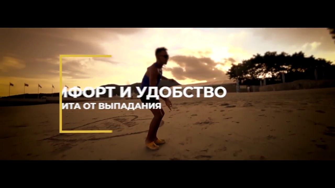 Беспроводные Наушники Zarmans Sport Z-X1 Bluetooth