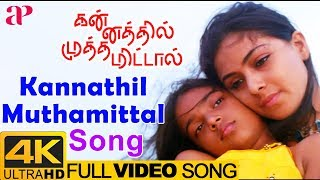 Kannathil muthamittal full video song 4k from tamil movie. movie ft. madhavan, simran, ps keerthana and nan...