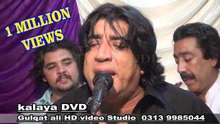 Hamza Ranra Shwa Ali Ali Waya |Master Ali Haider