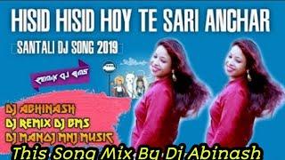 Santali New Mordan Dong Dj  Song ||Abinash Mardi Mix DJ Song