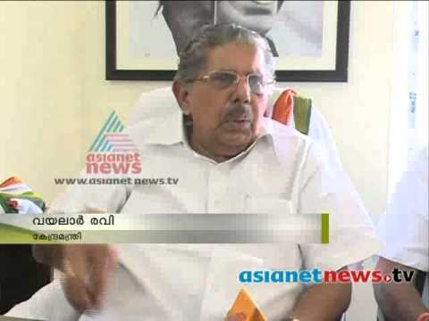 Vayalar Ravi Replies to Oommen Chandy's Remark on Responsibility Over Election Results